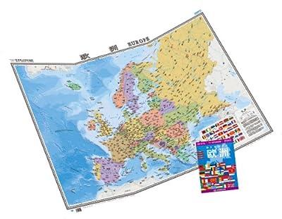 世界热点国家地图:欧洲.pdf