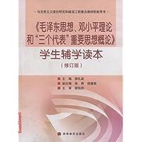 http://ec4.images-amazon.com/images/I/51gzrDoWYsL._AA200_.jpg