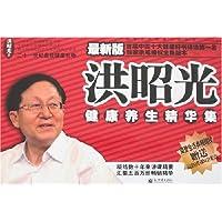 http://ec4.images-amazon.com/images/I/51h%2B0pQcb8L._AA200_.jpg