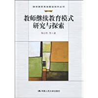http://ec4.images-amazon.com/images/I/51h%2B8fmybBL._AA200_.jpg