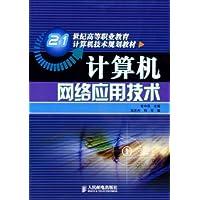 http://ec4.images-amazon.com/images/I/51h%2BVn8sAoL._AA200_.jpg