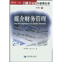 http://ec4.images-amazon.com/images/I/51h%2BpY8FEJL._AA200_.jpg