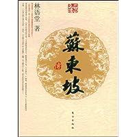 http://ec4.images-amazon.com/images/I/51h-VaFUeJL._AA200_.jpg