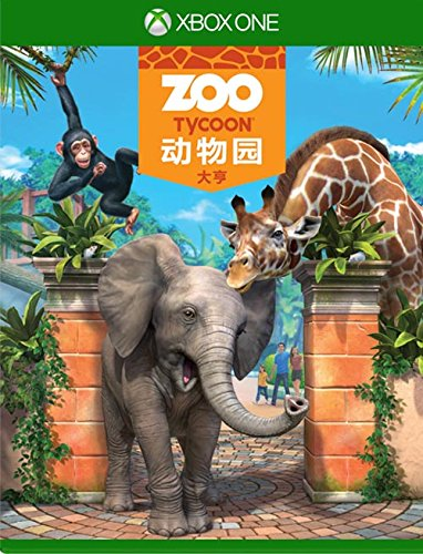 xbox one 动物园大亨 (zoo tycoon)