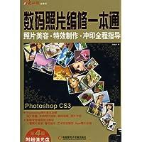 http://ec4.images-amazon.com/images/I/51h-pk%2BlHZL._AA200_.jpg
