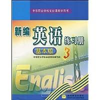 http://ec4.images-amazon.com/images/I/51h13qda76L._AA200_.jpg