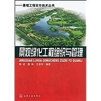 http://ec4.images-amazon.com/images/I/51h14P-PjiL._AA200_.jpg