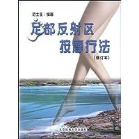 http://ec4.images-amazon.com/images/I/51h19MWl01L._AA200_.jpg