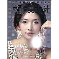 http://ec4.images-amazon.com/images/I/51h1PQa8H3L._AA200_.jpg