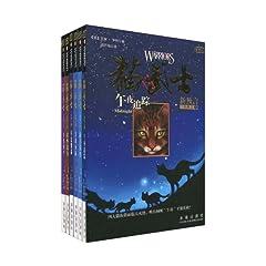 正版《猫武士二部曲》(套装全6册) 16元包邮
