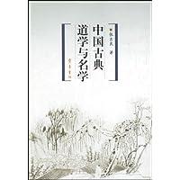 http://ec4.images-amazon.com/images/I/51h1cQ9tI3L._AA200_.jpg