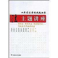 http://ec4.images-amazon.com/images/I/51h22iDl3gL._AA200_.jpg