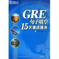 http://ec4.images-amazon.com/images/I/51h3EmNurPL._AA200_.jpg