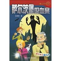 http://ec4.images-amazon.com/images/I/51h3F57Vm9L._AA200_.jpg