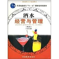 http://ec4.images-amazon.com/images/I/51h3VNnMmOL._AA200_.jpg