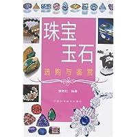 http://ec4.images-amazon.com/images/I/51h3h8csZEL._AA200_.jpg