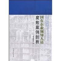 http://ec4.images-amazon.com/images/I/51h3lAEq1iL._AA200_.jpg