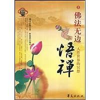 http://ec4.images-amazon.com/images/I/51h3wIWO51L._AA200_.jpg