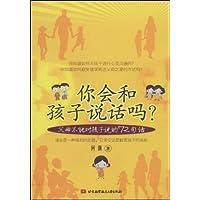 http://ec4.images-amazon.com/images/I/51h41eccSeL._AA200_.jpg