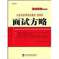 http://ec4.images-amazon.com/images/I/51h4H2VQMiL._AA200_.jpg