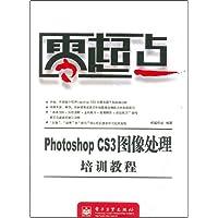 http://ec4.images-amazon.com/images/I/51h4HABAKhL._AA200_.jpg