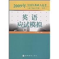 http://ec4.images-amazon.com/images/I/51h4xaelEnL._AA200_.jpg