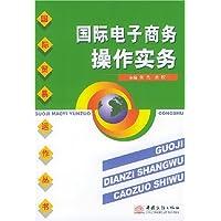http://ec4.images-amazon.com/images/I/51h51n5IzjL._AA200_.jpg