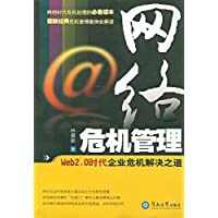 http://ec4.images-amazon.com/images/I/51h6DlO7%2BzL._AA200_.jpg