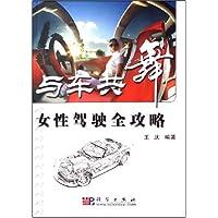 http://ec4.images-amazon.com/images/I/51h6JvJmJGL._AA200_.jpg