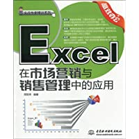 http://ec4.images-amazon.com/images/I/51h6vPJzGwL._AA200_.jpg