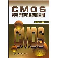 http://ec4.images-amazon.com/images/I/51h7ia7egdL._AA200_.jpg