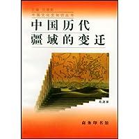 http://ec4.images-amazon.com/images/I/51h8D5fKpCL._AA200_.jpg