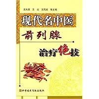 http://ec4.images-amazon.com/images/I/51h8FPmfJNL._AA200_.jpg