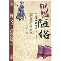 http://ec4.images-amazon.com/images/I/51h8OQ8jq6L._AA200_.jpg