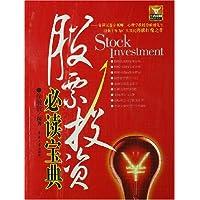http://ec4.images-amazon.com/images/I/51h8na19dvL._AA200_.jpg