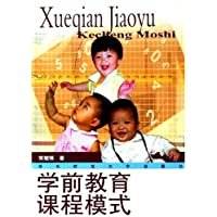 http://ec4.images-amazon.com/images/I/51h9GCTvP4L._AA200_.jpg