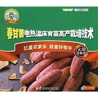 http://ec4.images-amazon.com/images/I/51h9iXm0n8L._AA200_.jpg