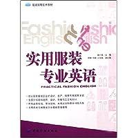 http://ec4.images-amazon.com/images/I/51h9zdCWf5L._AA200_.jpg