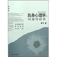http://ec4.images-amazon.com/images/I/51hA5PGqEmL._AA200_.jpg