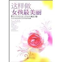 http://ec4.images-amazon.com/images/I/51hBMDs67JL._AA200_.jpg