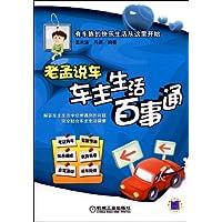http://ec4.images-amazon.com/images/I/51hBUqwGw8L._AA200_.jpg