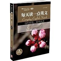 http://ec4.images-amazon.com/images/I/51hBxnXJ9XL._AA200_.jpg