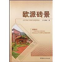 http://ec4.images-amazon.com/images/I/51hC9uDEmFL._AA200_.jpg