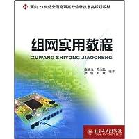 http://ec4.images-amazon.com/images/I/51hEWlP1e-L._AA200_.jpg