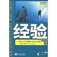 http://ec4.images-amazon.com/images/I/51hEpu8TvXL._AA200_.jpg
