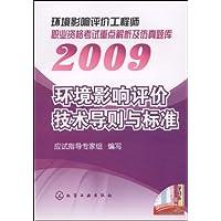http://ec4.images-amazon.com/images/I/51hEzfaJGmL._AA200_.jpg