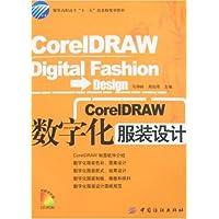 http://ec4.images-amazon.com/images/I/51hFQKgIvyL._AA200_.jpg