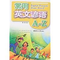 http://ec4.images-amazon.com/images/I/51hFbkOX07L._AA200_.jpg