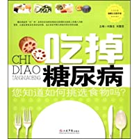 http://ec4.images-amazon.com/images/I/51hFsYlQn2L._AA200_.jpg