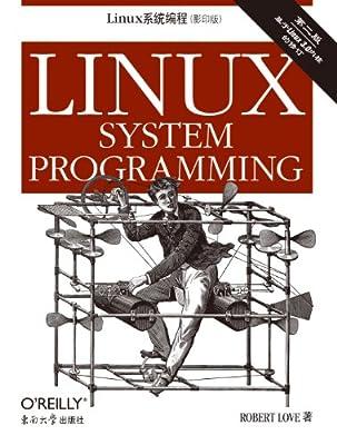 Linux系统编程.pdf